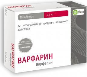 Препараты помогающие при аритмии