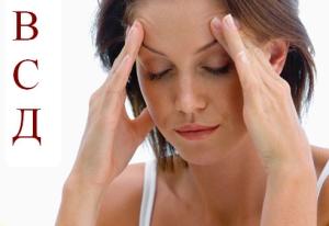Какие симптомы у ВСД по гипотоническому типу