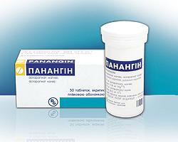 Панангин для лечения аритмии сердца