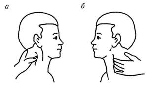 Остановка кровотечения на шее