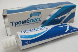 Тромблесс - препарат для лечения варикоза у беременных