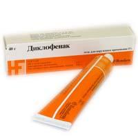 Препарат Диклофенак успешно применяют при варикозе