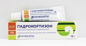 Мазь Гидрокортизон при варикозе
