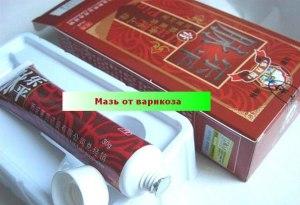 Фармакологические свойства китайской мази от варикоза