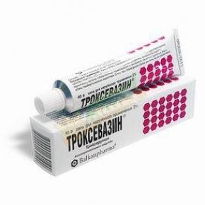 Троксевазин - отличное средство от варикоза