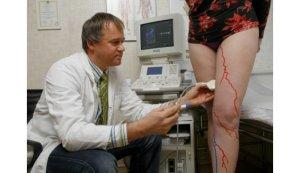Диагностика болезней вен